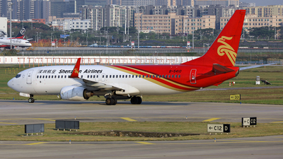 B-5410 - Boeing 737-8AL - Shenzhen Airlines