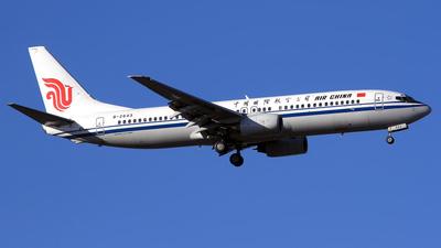 A picture of B2643 - Boeing 73789L - [29878] - © Eddie Heisterkamp