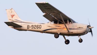 B-9260 - Cessna 172R Skyhawk - Civil Aviation Flight University of China