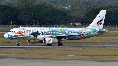 HS-PGW - Airbus A320-232 - Bangkok Airways