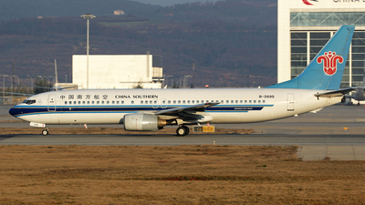 B-2695 - Boeing 737-81B - China Southern Airlines