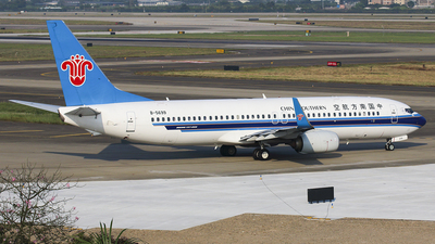 B-5699 - Boeing 737-81B - China Southern Airlines