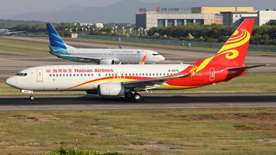 B-5579 - Boeing 737-84P - Hainan Airlines