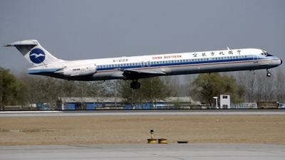 B-2128 - McDonnell Douglas MD-82 - China Northern Airlines