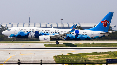 A picture of B6069 - Boeing 73781B - China Southern Airlines - © Jinshui Road