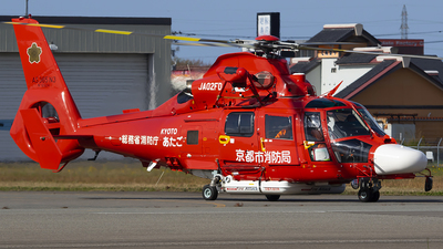 JA02FD - Eurocopter AS 365N3 Dauphin - Japan - Kyoto National Fire Prevention and Control Administration