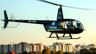 UR-ASD - Robinson R44 Police - Ukraine - Police