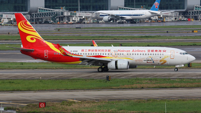 B-6066 - Boeing 737-84P - Hainan Airlines