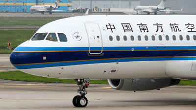 B-9952 - Airbus A320-232 - China Southern Airlines