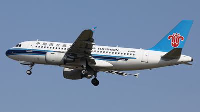 B-6195 - Airbus A319-112 - China Southern Airlines