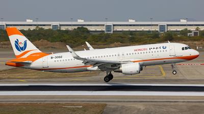 B-300Z - Airbus A320-214 - Hongtu Airlines