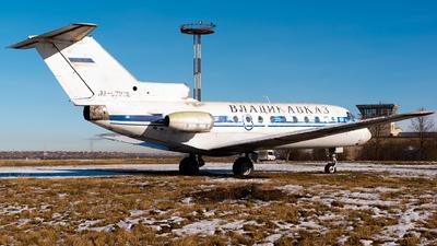 RA-87286 - Yakovlev Yak-40 - Vladikavkaz Air