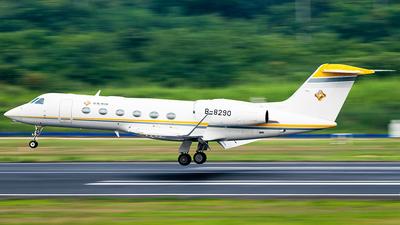 B-8290 - Gulfstream G450 - Private