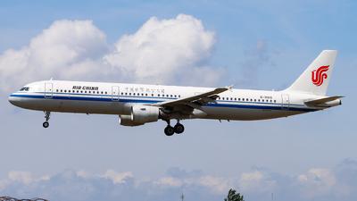 A picture of B9919 - Airbus A321213 - Air China - © Shenyang Kai Deng