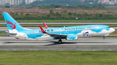 B-1991 - Boeing 737-87L - Kunming Airlines