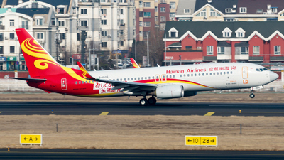 B-1505 - Boeing 737-84P - Hainan Airlines