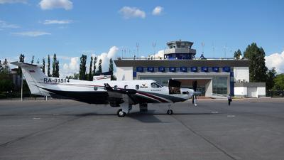 UWPP - Airport - Ramp