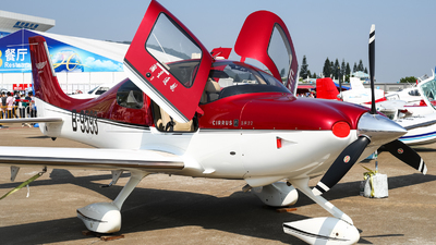 B-9593 - Cirrus SR22 - Zhuhai HanXing General Aviation(HXGA)