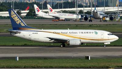 B-2655 - Boeing 737-3Q8(SF) - China Postal Airlines