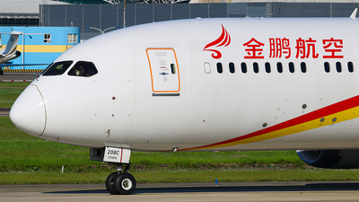 B-208C - Boeing 787-9 Dreamliner - Suparna Airlines