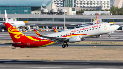 A picture of B1548 - Boeing 73786N - Hainan Airlines - © UNNAMED
