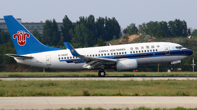 B-2620 - Boeing 737-71B - China Southern Airlines