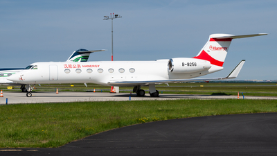 B-8256 - Gulfstream G550 - Private