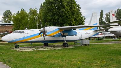 UR-46801 - Antonov An-24 - ARP 410 Airlines