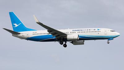 B-1303 - Boeing 737-85C - Xiamen Airlines