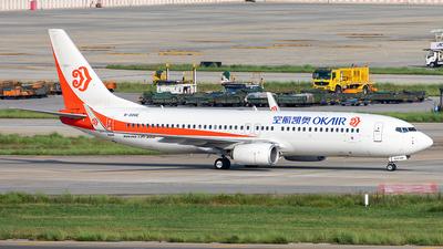 B-206E - Boeing 737-8KF - OK Air