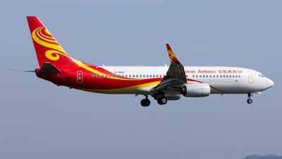 B-206H - Boeing 737-84P - Hainan Airlines