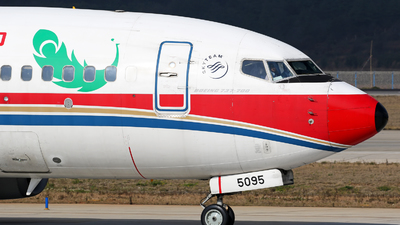 A picture of B5095 - Boeing 73779P - [29361] - © lihutao