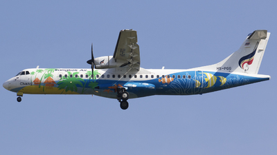 A picture of HSPGG - ATR 72500 - [0692] - © Benjamin Hasenauer