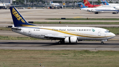 A picture of B5065 - Boeing 73736Q(SF) - China Postal Airlines - © nibrage