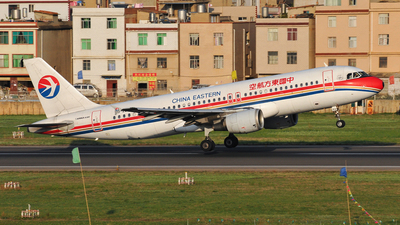 B-2362 - Airbus A320-214 - China Eastern Airlines