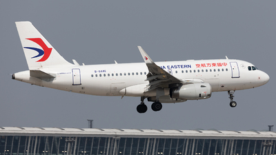 A picture of B6446 - Airbus A319133 - China Eastern Airlines - © liang TR