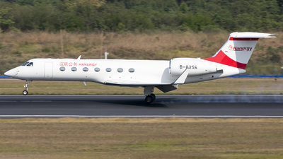 B-8256 - Gulfstream G550 - Private