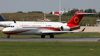 B-650T - COMAC ARJ21-700 - Chengdu Airlines