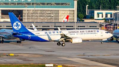 B-1558 - Boeing 737-85C - Jiangxi Airlines