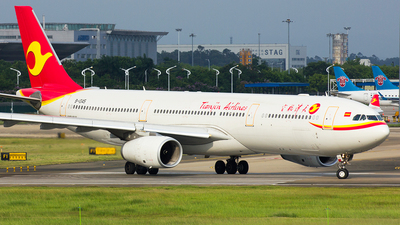 B-1045 - Airbus A330-343 - Tianjin Airlines