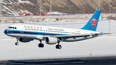 A picture of B6283 - Airbus A320214 - China Southern Airlines - © UNNAMED