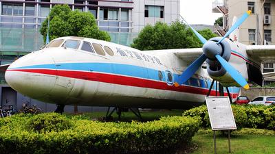 B-3366 - Xian Y-7-100C - Private