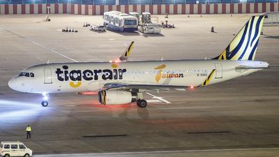 B-50011 - Airbus A320-232 - Tigerair Taiwan