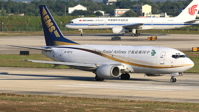A picture of B5072 - Boeing 737341(QC) - China Postal Airlines - © Qiao Zheng