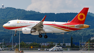 B-8853 - Airbus A319-115 - Chengdu Airlines