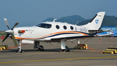 China Aviation Leadair AG300 aviation photos on JetPhotos