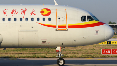 B-1618 - Airbus A320-232 - Tianjin Airlines
