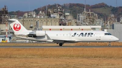 JA207J - Bombardier CRJ-200ER - J-Air