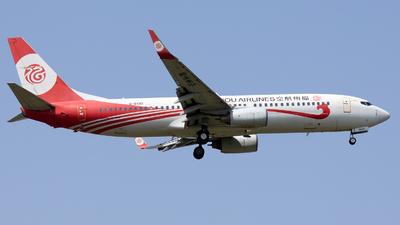 B-5430 - Boeing 737-84P - Fuzhou Airlines