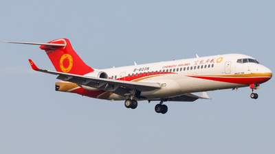 B-603N - COMAC ARJ21-700 - Chengdu Airlines